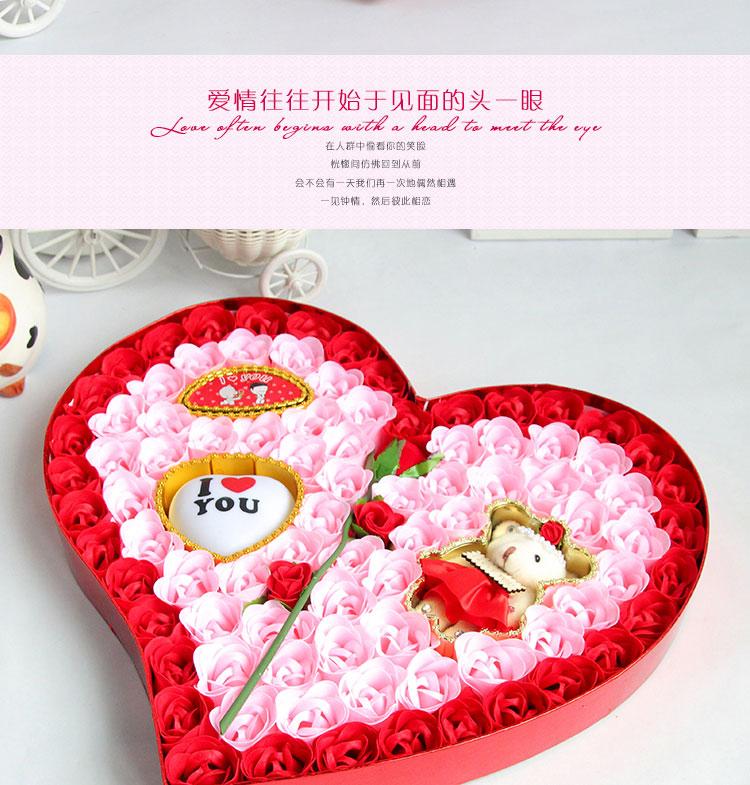 创意礼品 情人节七夕节礼物 92朵香皂花玫瑰花礼盒 实用结婚生日礼物图片