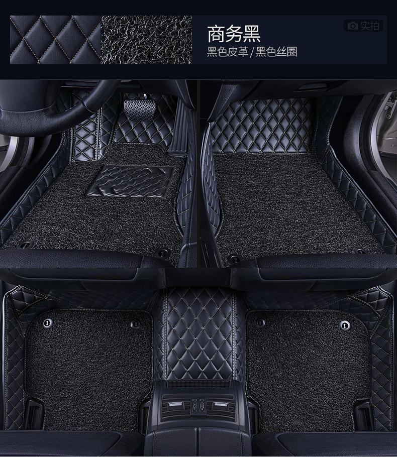 色王朝50xoyo_(xoyoso) 奇瑞瑞虎7 专用全包围双层汽车脚垫 环保丝圈可拆卸 魅力咖