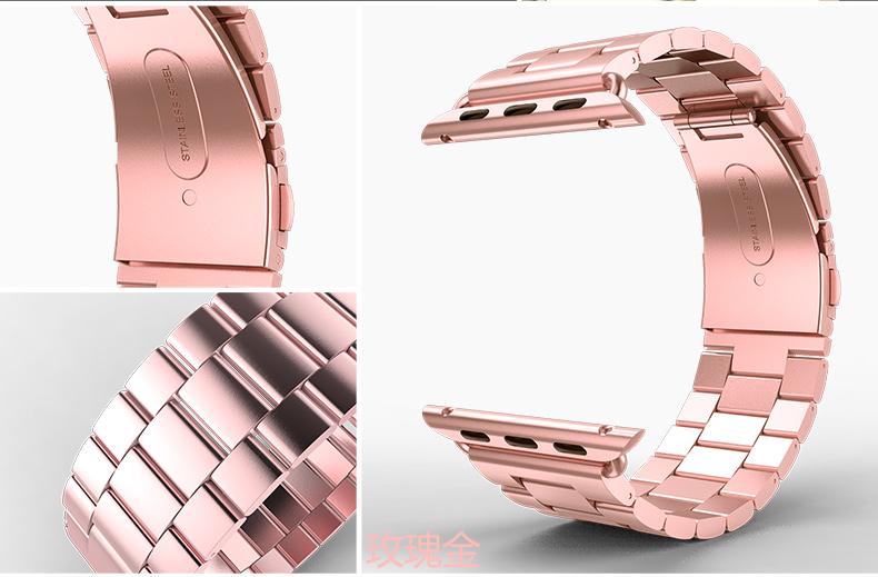 不锈钢表带 适用于 苹果手表 金属 表带图片