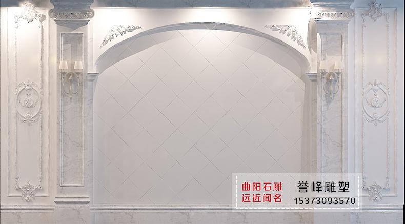 【誉峰雕塑】大理石电视背景墙/线条罗马柱背景墙/欧式风格背景墙