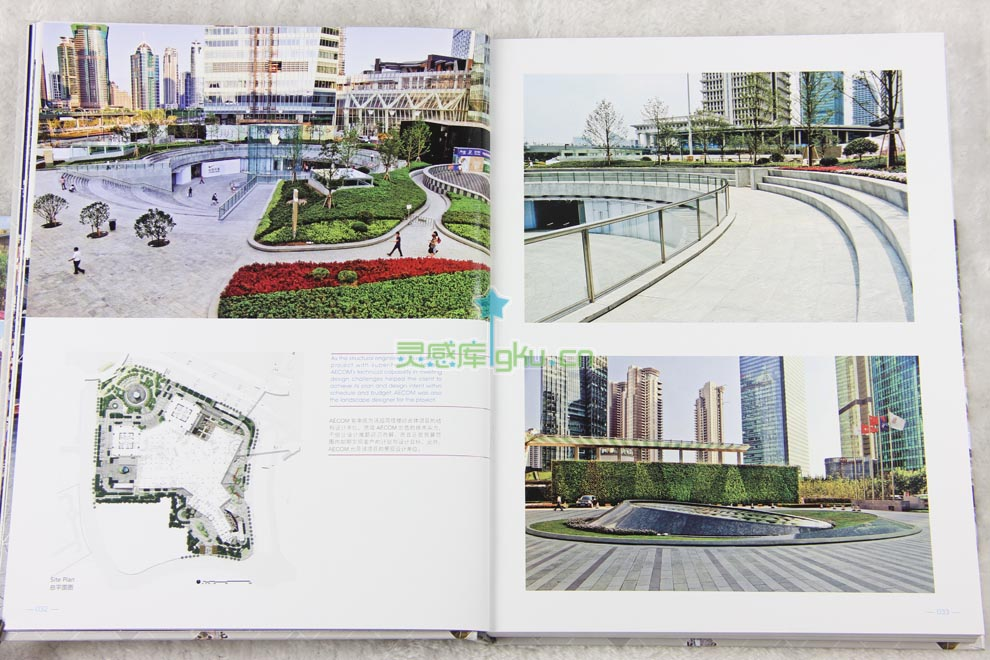 商业景观设计深度解析 商业购物街区办公科技园区 园林景观环境设计