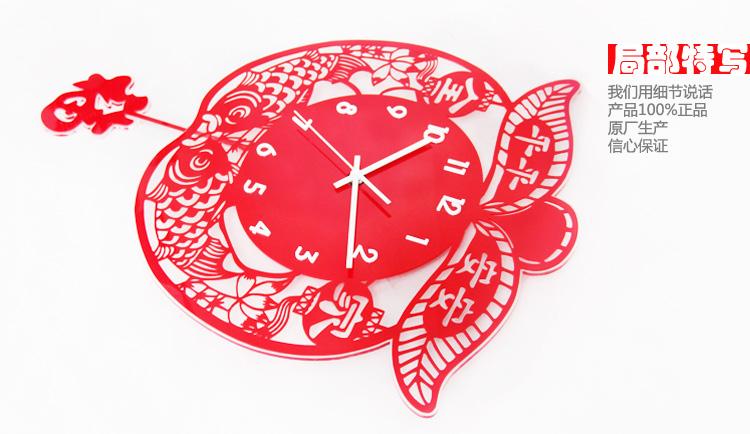 中国现代创意剪纸