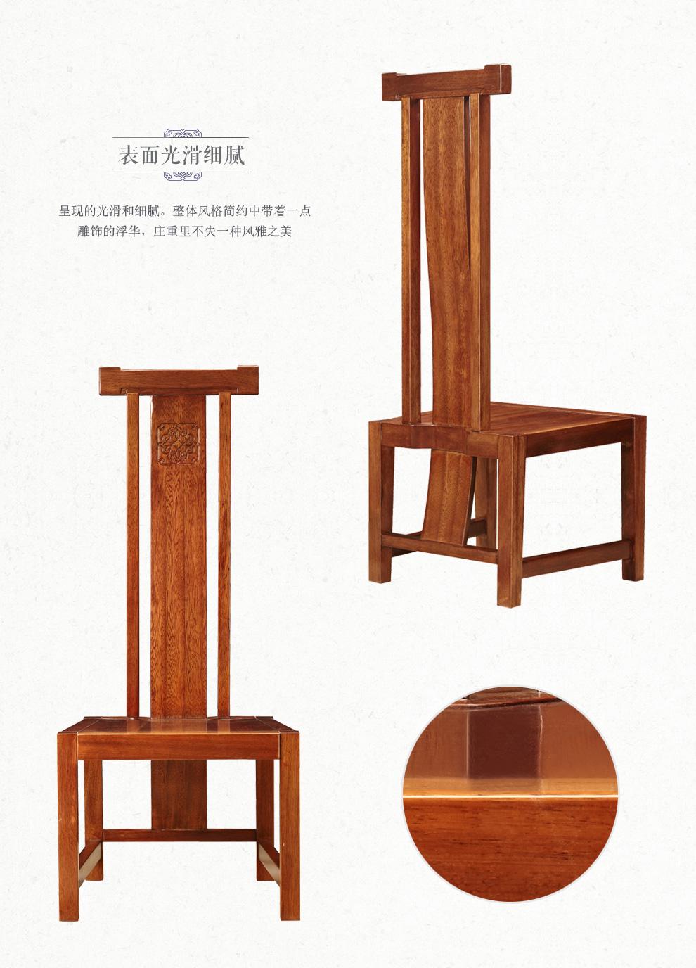 中式创意家具 高背椅p801c图片