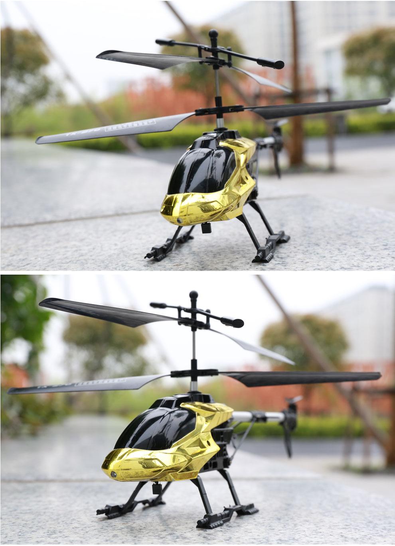天翔tx270黄金甲螺旋仪遥控飞机