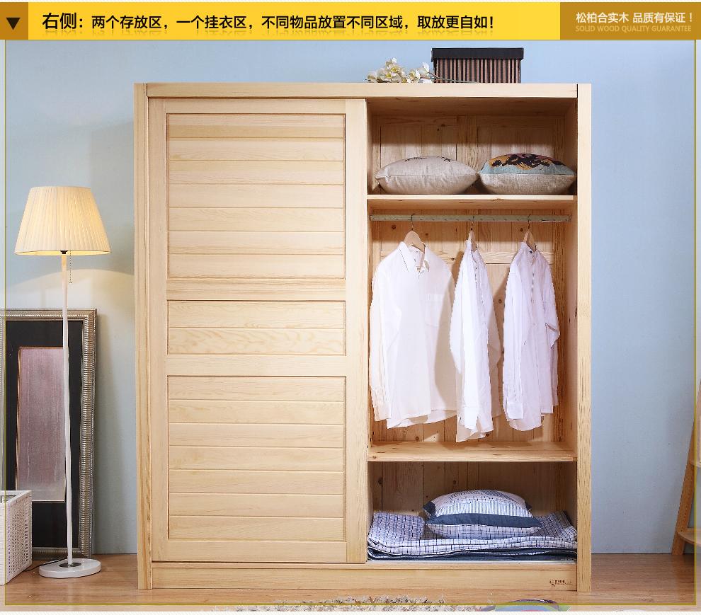 纸板手工制作衣柜