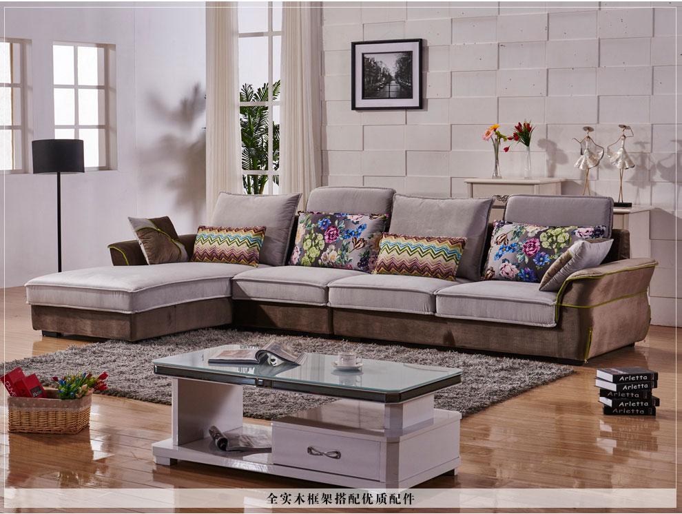 欧嘉璐尼 l型布艺沙发组合 客厅休闲沙发 弧线扶手 单
