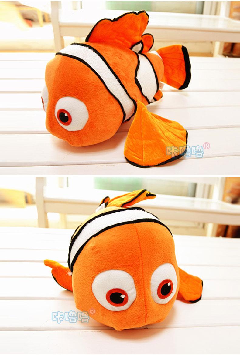 尼莫小丑鱼简笔画