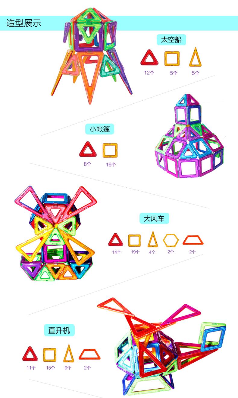 3q宝贝 磁力片百变提拉积木 磁力棒建构片 磁性拼插积木 益智玩具