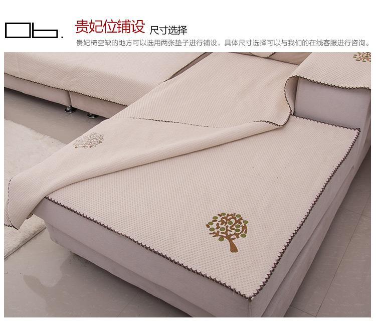 纯棉布艺沙发垫坐垫沙发巾