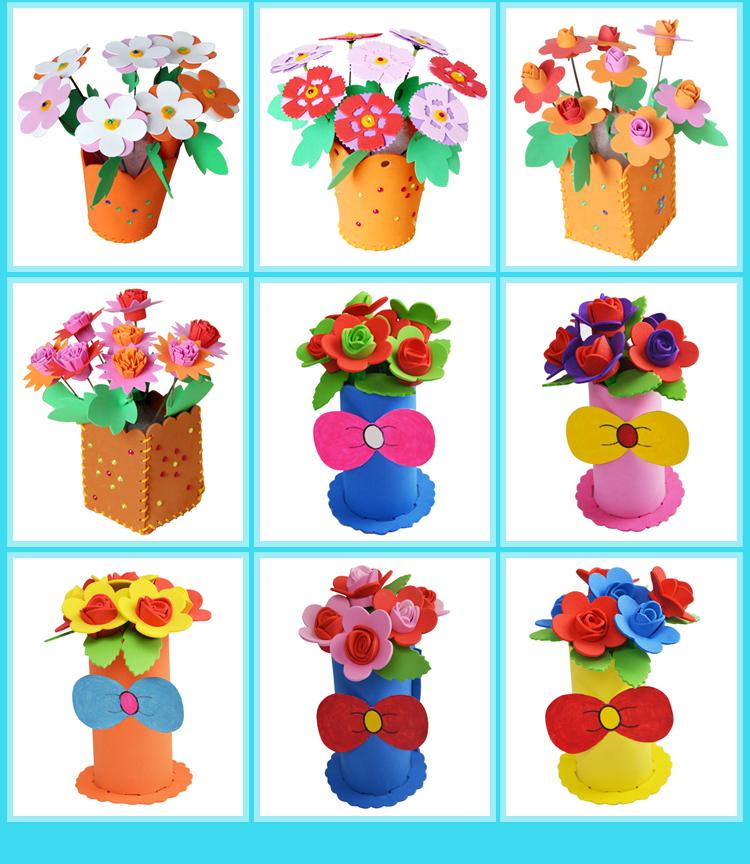 海绵纸贴画盆栽花 幼儿园手工diy制作材料包创意摆件儿童玩具 趣味