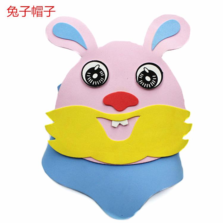 """品名:eva帽子 克重:20克左右 尺寸:均码,后面有松紧带,大人和小孩子都可以使用 材料: eva泡沫塑料(海绵纸) 颜色:如图 实物拍摄 用途:儿童节幼儿园里表演动物头饰装扮。.jpg""""/>"""
