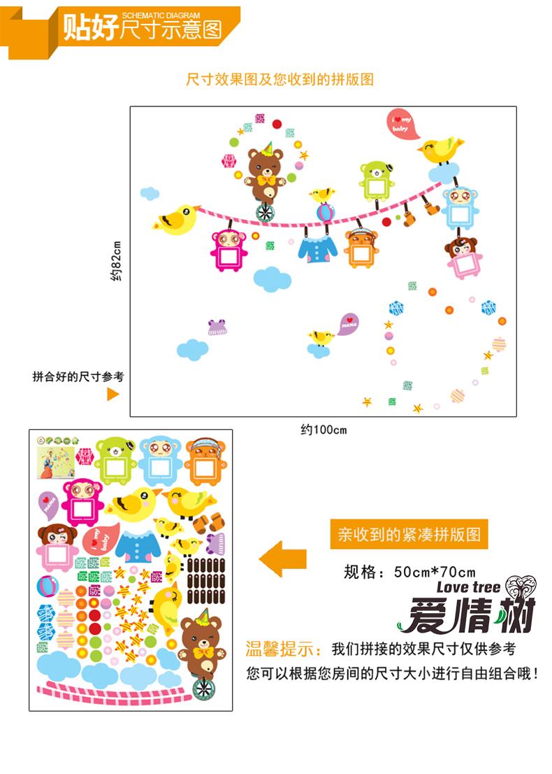 卡通墙贴儿童房幼儿园婴儿宝宝图片墙贴小熊