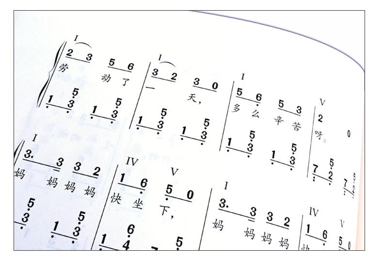 钢琴书初学入门 简谱儿歌钢琴伴奏曲集双手弹奏学电子琴谱 简谱音乐书