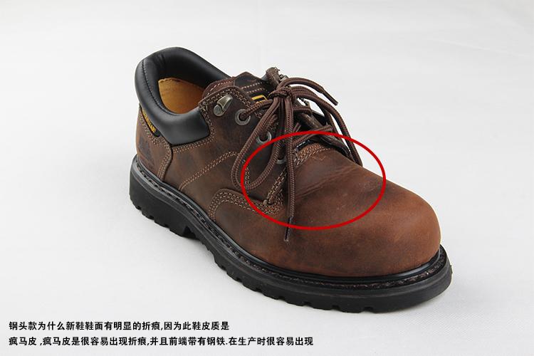 卡特男鞋工装鞋