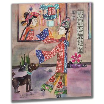 初一作业手绘中国地图