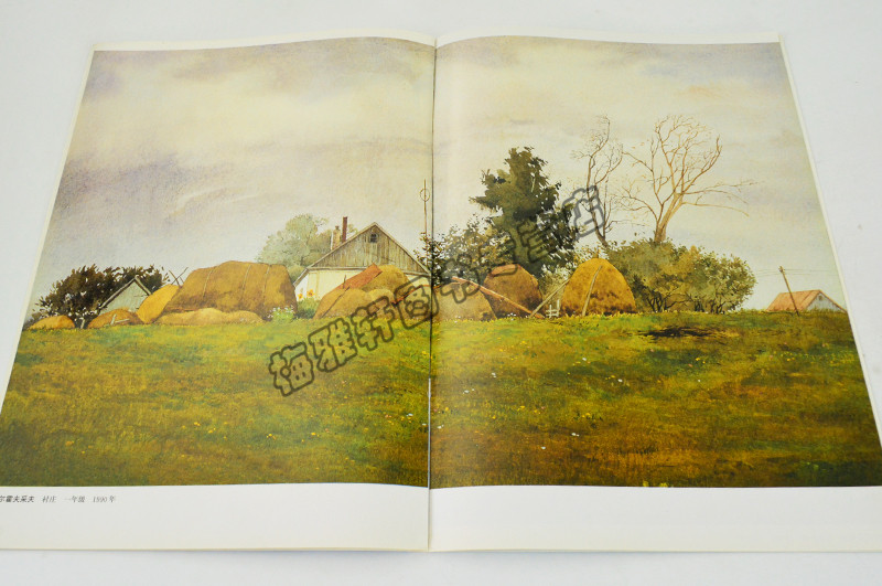 正版 列宾美院水彩作品俄罗斯风景画人物景物大师家水彩画集画册作品