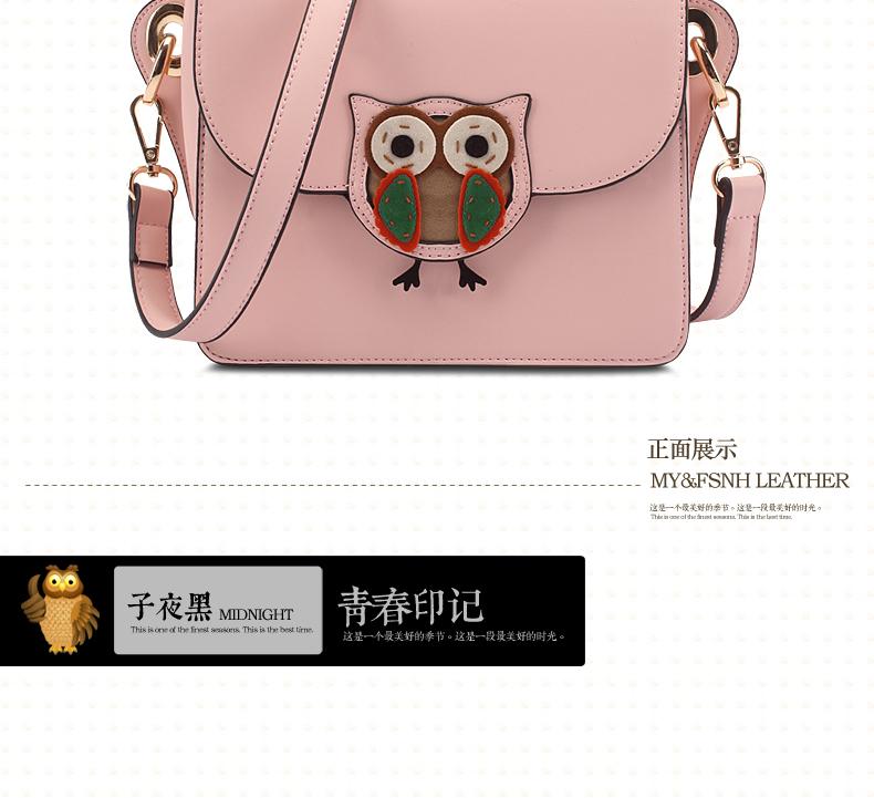 2015春夏新款猫头鹰卡通单肩包可爱韩版休闲斜跨包潮小包 奢华金色.