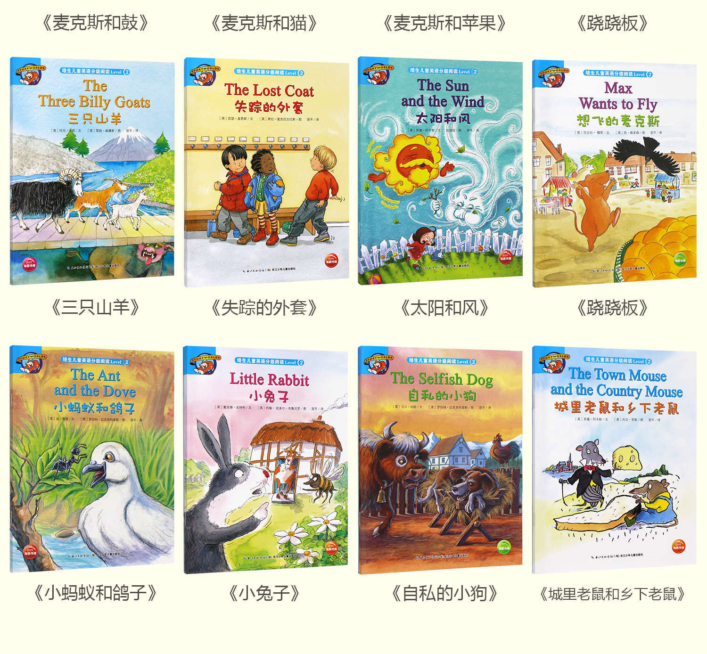 少年儿童图书馆分级阅读的实践与思考_儿童分级阅读桥梁书_经典儿童阅读绘本图书