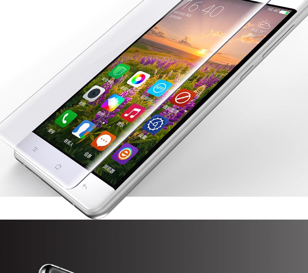 爱我(lovme)魅影t5 移动4g智能手机 曲面玻璃金属版 双卡双待 雪晶白