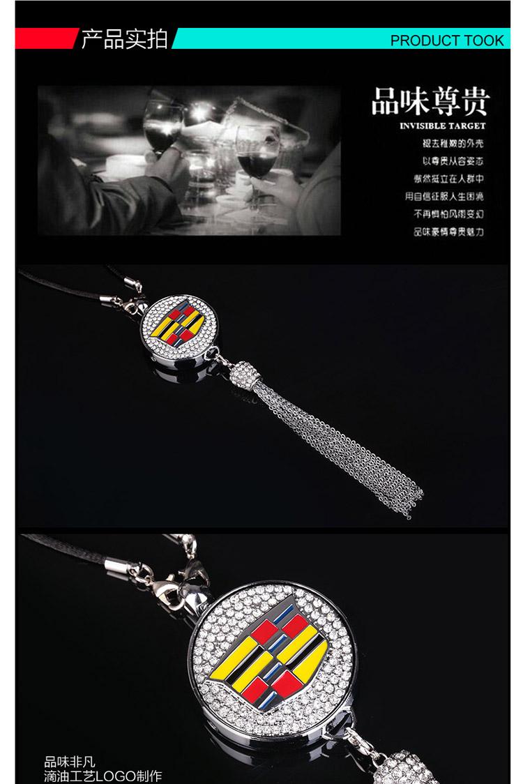 佑凌 汽车香水挂件饰品 现代福特日产大众标志捷克钻锌合金车标b 本田