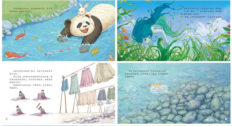 全10册科学启蒙绘本原创手绘故事科普读物 大自然的奥秘奇妙的科学图片