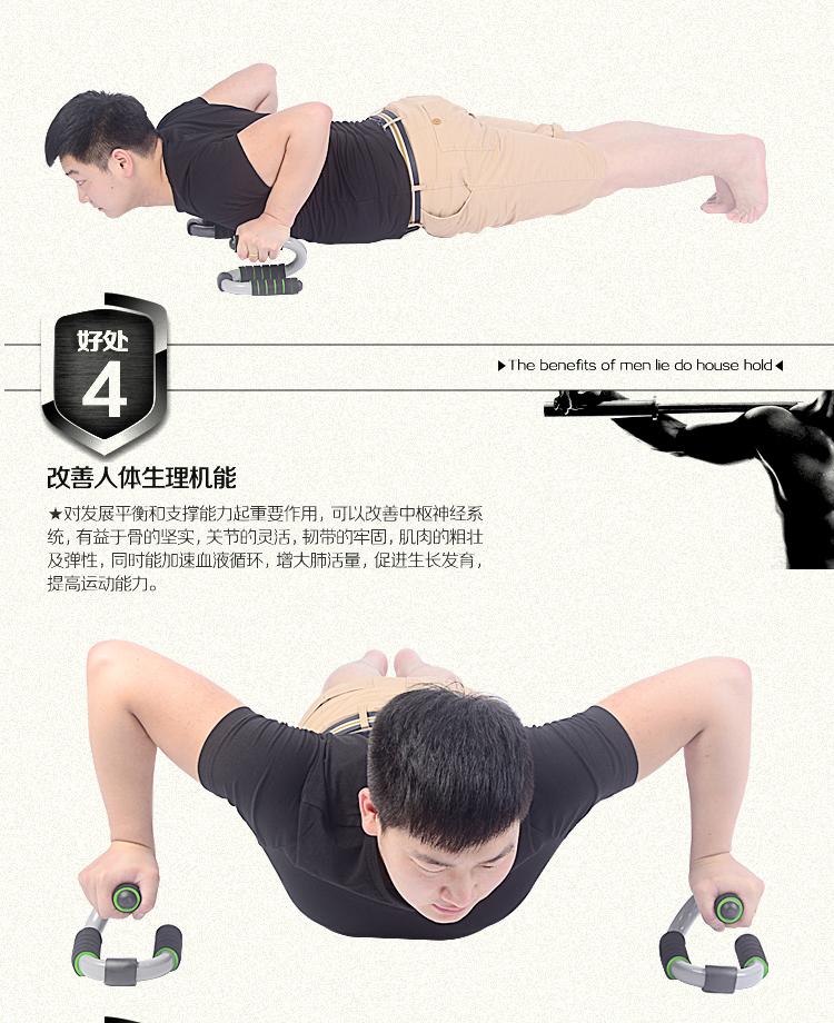 赫朗s型俯卧撑支架 俯卧撑架体育运动锻炼健身器材架