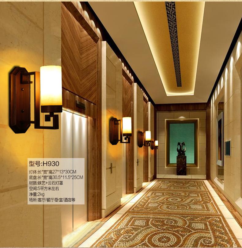 网极新中式壁灯走廊过道壁灯卧室书房灯酒店工程客厅铁艺壁灯h930 e14图片