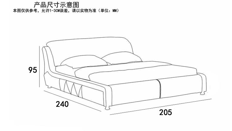 床 家居 家具 简笔画 手绘 卧室 线稿 装修 790_445