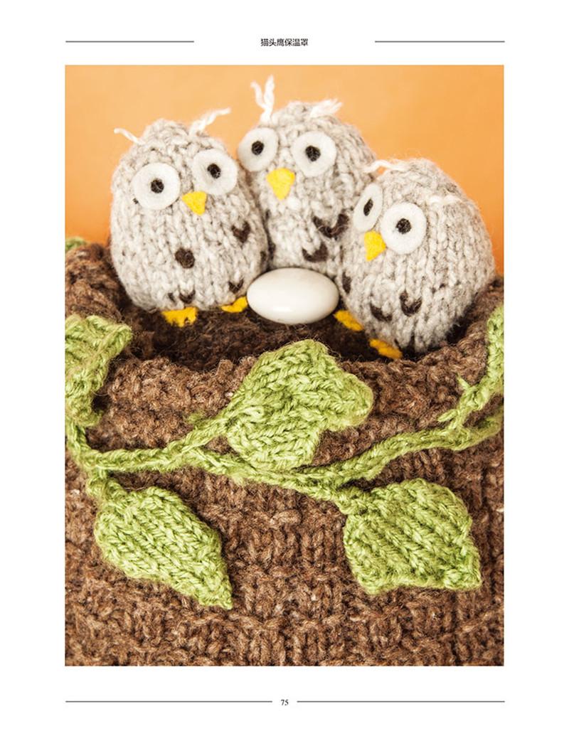 野生动物系列服饰家居手织设计 手工编织棒针钩针编织基础针法图解