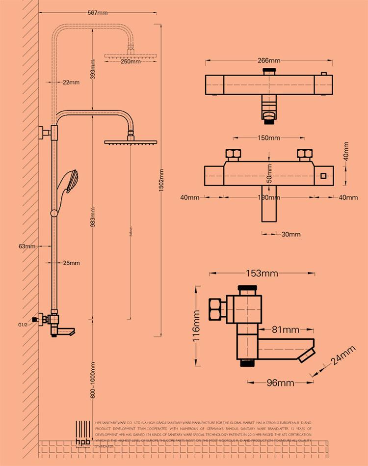 花洒的结构和设计原理