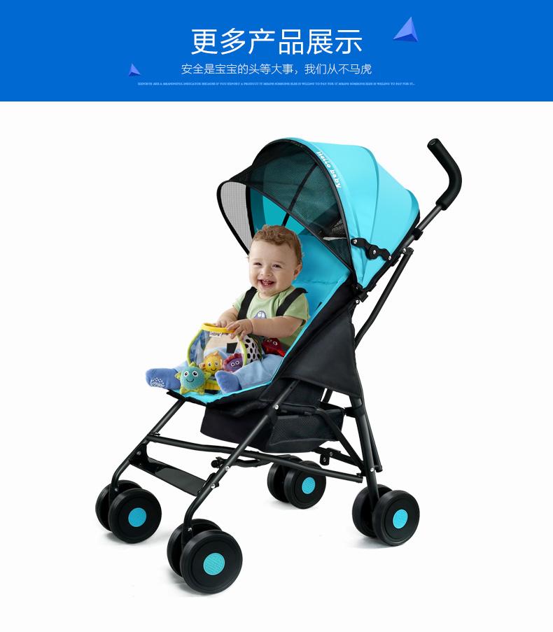 呵宝婴儿推车伞车超轻夏季避震手推车折叠儿童轻便伞车宝宝婴儿车320