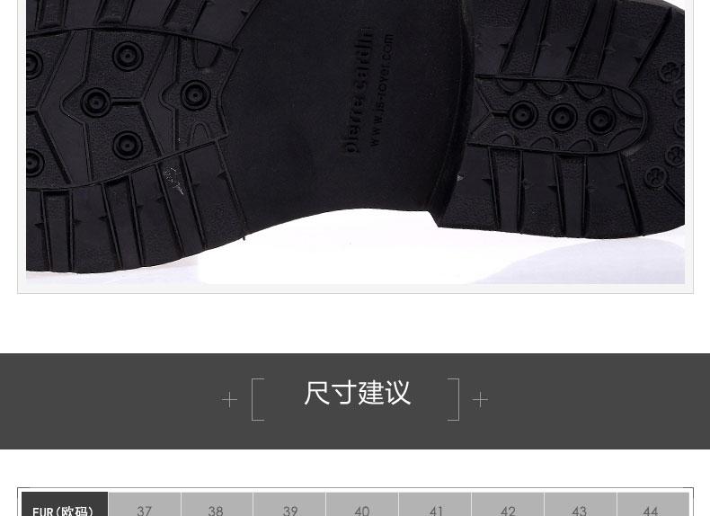 Giày nam trang trọng đi làm Pierre Cardin 2016 41 P4AYF0812 - ảnh 19
