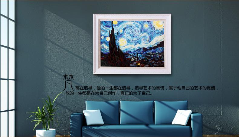 数字油画diy手绘 手工油彩填色装饰风景梵高星空sn7705 温情海滨 50*