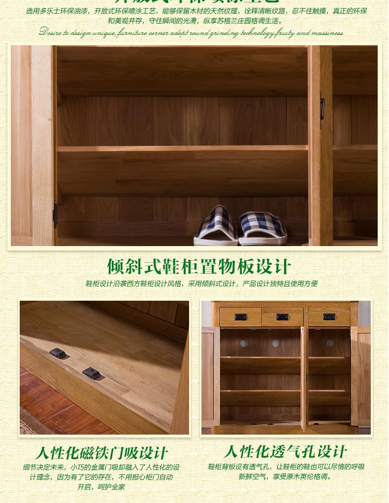 纸箱做鞋柜图解步骤