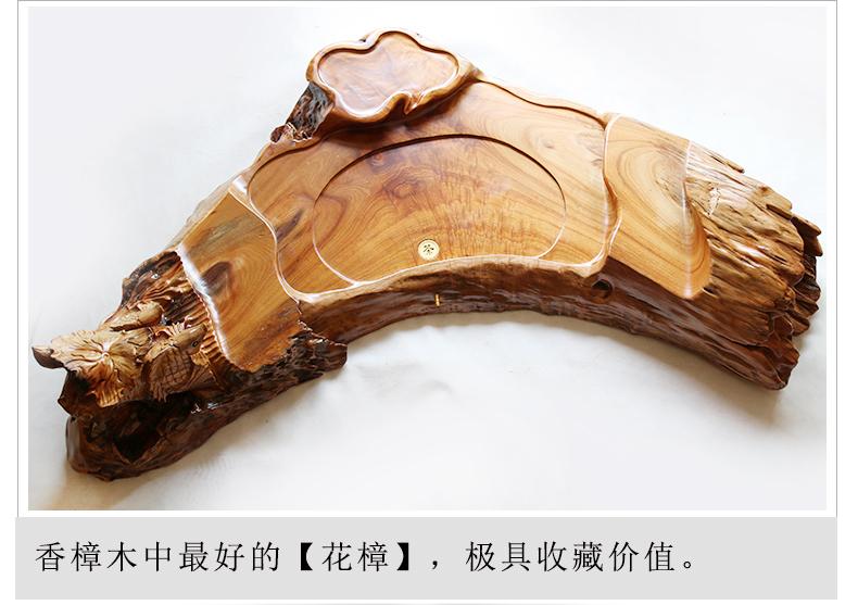 典艺阁 香樟木茶盘根雕茶几茶盘实木排水功夫茶盘整体