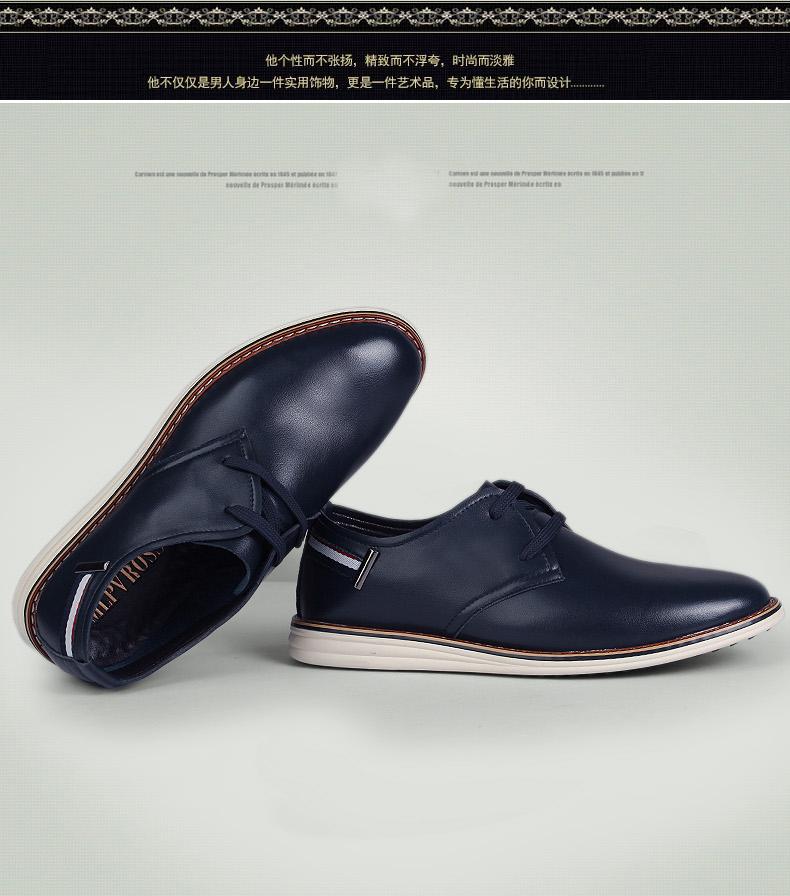木森达(musenda)2015新款真皮皮鞋商务休闲鞋男士图片图片