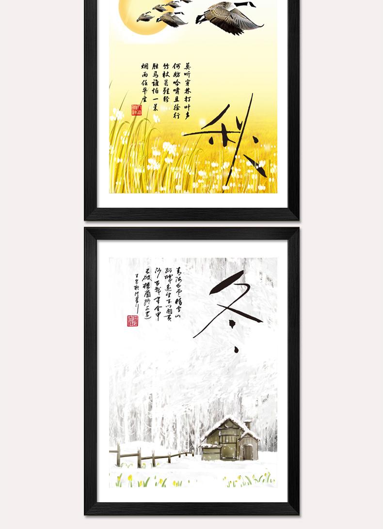 众画 春夏秋冬四季风景抽象装饰画简约现代客厅沙发墙上挂画带框画图片