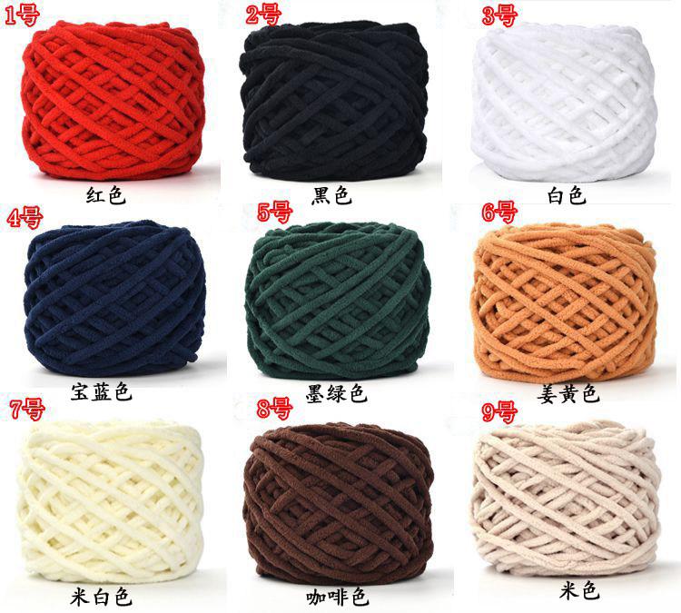 2018新品冰条毛线粗线钩针拖鞋毛线手工编织围巾线男婴儿毛线 咖啡色