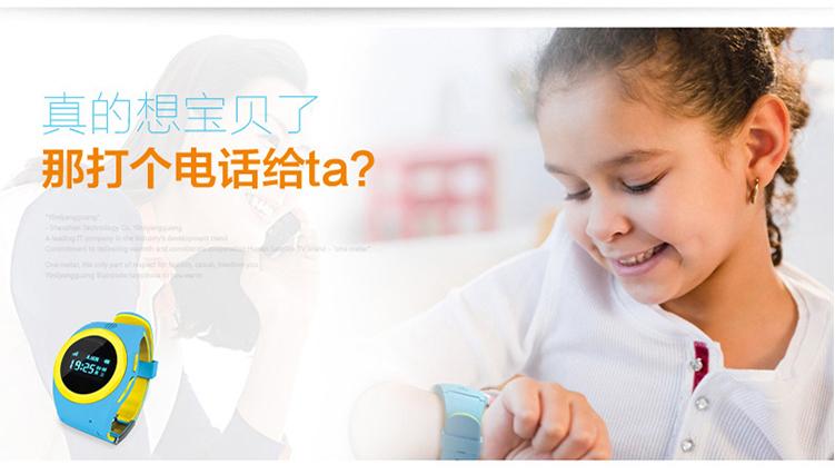一米 儿童智能手表手机