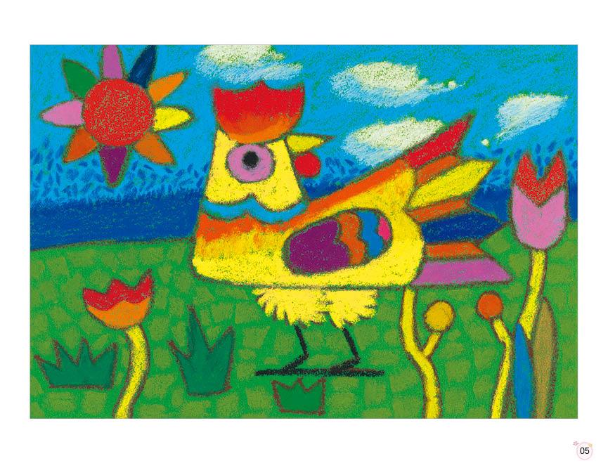 【贴画】正版 全2册 名师零距离 创意砂纸画 儿童艺术启蒙丛书 新编图片
