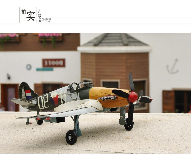 复古飞机战斗机模型墙面壁挂铁皮摆件办公室装饰物男室内挂件大型
