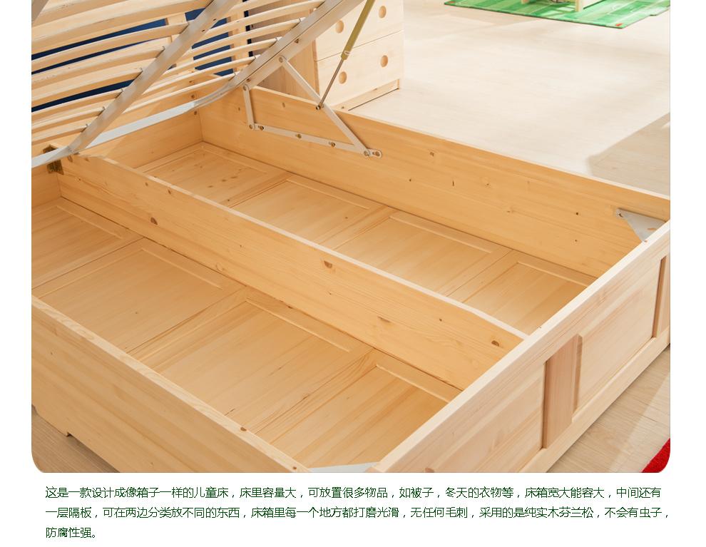 京巢儿童家具 简约现代全实木成人高箱床储物床箱带图片