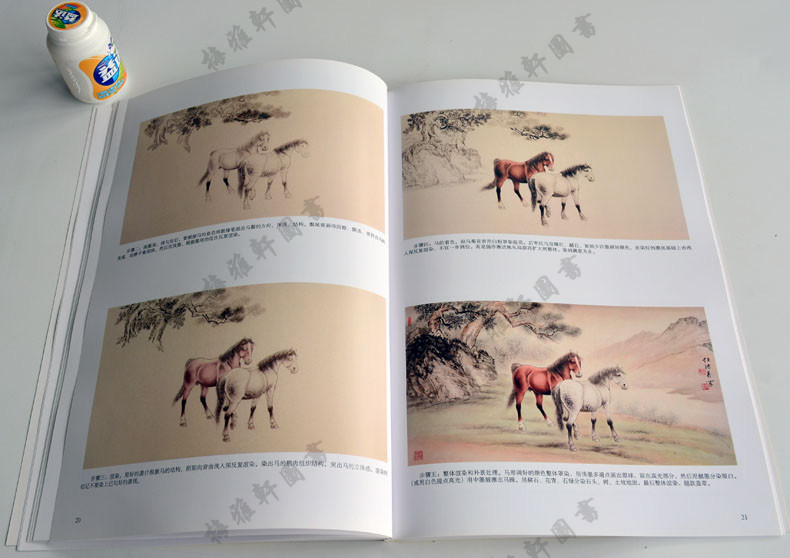 正版 八家工笔画动物技法 国画工笔线描入门教材教程图书 猫狗鹿马老