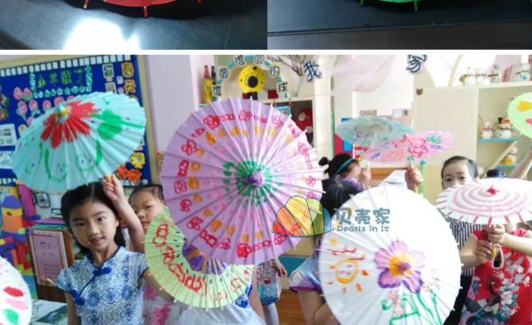 彩色纸伞儿童手工绘画画空白伞幼儿园小学美术手绘工艺创意吊饰伞 40