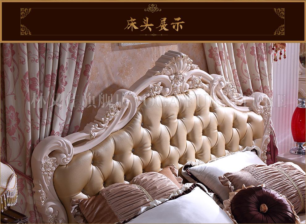 欧式床 双人床图片