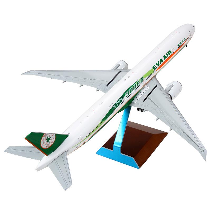 alb010 1:200飞机模型仿真合金金属 长荣航空 b777-300er 军事模型