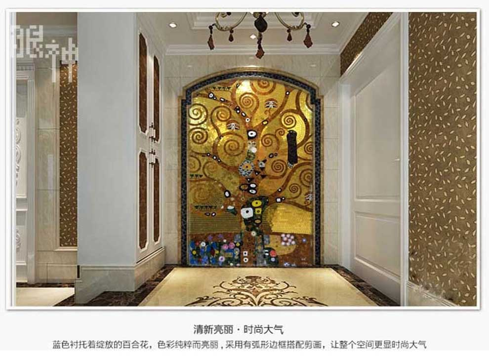 眼神马赛克剪画背景墙 发财生命树拼花图抽象画 欧式客厅玄关过道图片
