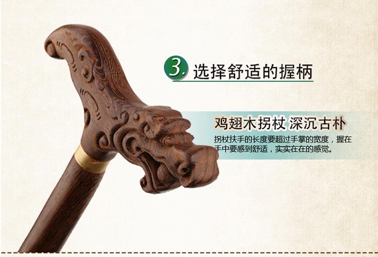 七夕情人节礼物 拐棍老年实木雕刻龙头拐杖鸡翅木质红木老人用品手杖