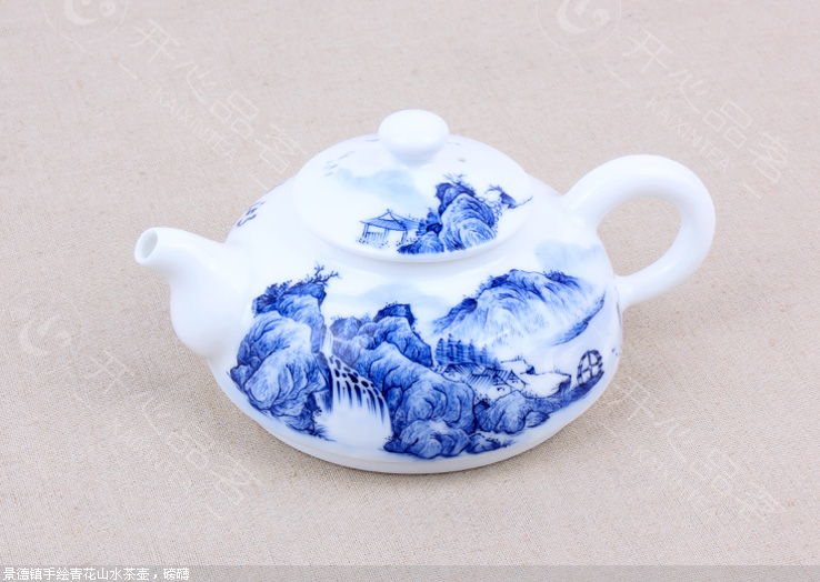 元水堂 青花瓷茶具 磅礴 茶壶 手绘青花 陶瓷 功夫茶具 精品260ml