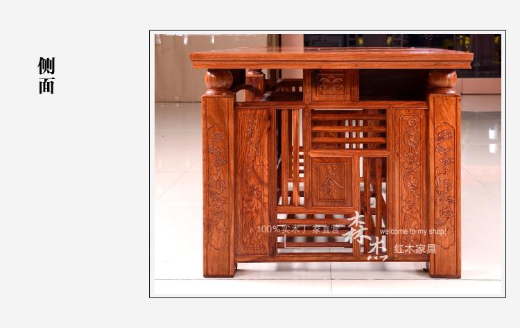 红木茶桌椅组合中式花梨木家具功夫茶桌茶台实木仿古方柱将军台 一桌
